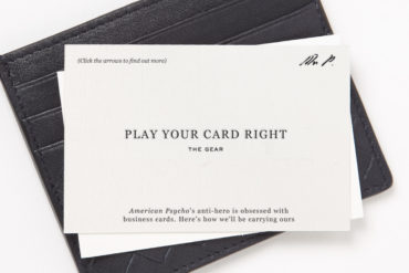 mainImage 370x247 - Business Cards How to Get Them Right