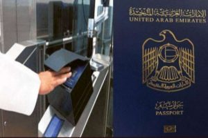 UAE Interior Ministry Starts Using E-Passport PKI Solution