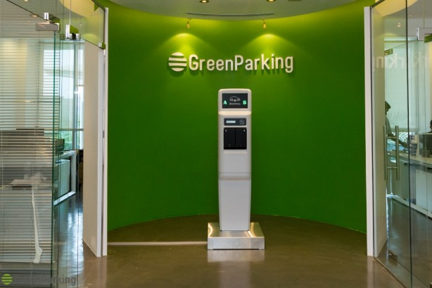 green parking 1 - GreenParking Introduces Electric Vehicle Chargers in Dubai