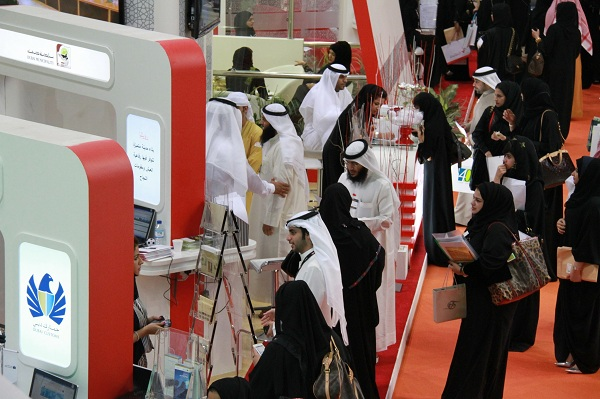 Explore Job Market of Dubai-tips to find jobs in Dubai-YesGulf