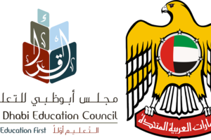 Elimination of Attestation for the Ease of Students-YesGulf