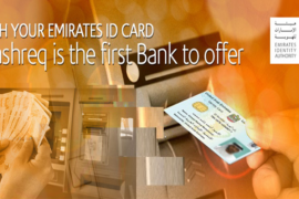 Emirates ID card to Work as an ATM Card in UAE-YesGulf