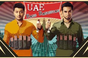 Bangistan Banned