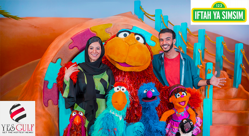 latest Gulf news-Sesame Street Back On-Air in Arabic Version-Iftah ya Simsim-YesGulf