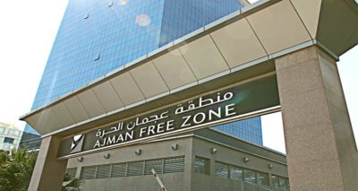 ajman free zone entrance 400x213 - Ajman Free Zone First to Provide Multiple Proactive Services
