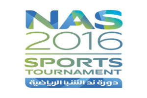 15 3 300x200 - Nad Al Sheba Sports Tournament 2016