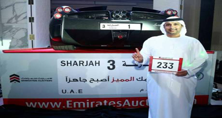 Sharjah Number Plate Auction