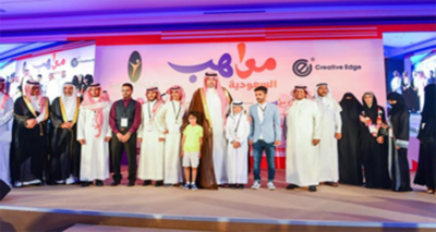 8 1 400x213 - First Saudi Talents Competition-Top 10 Victors Received the Awards
