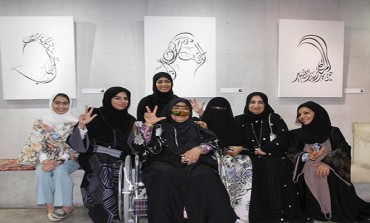 emirati women choose to get a The uae's disappearing women: have you lost yourself in your marriage   the problem is when it's not what you want but you've convinced.