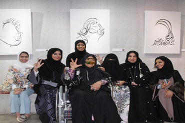 yg12 370x247 - Tathqeef Celebrated Emirati Women's Day
