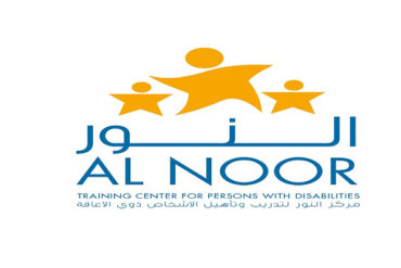 AL Noor 1475482394 370x247 - Al Noor Training Center Invites Volunteers