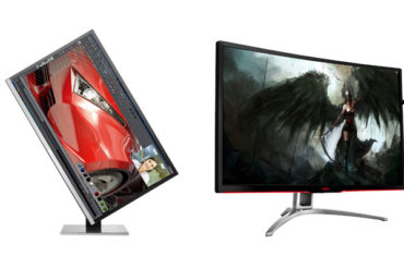 yg18 2 370x247 - AOC, All Set to Showcase its Latest Display Solutions at GITEX, 2016