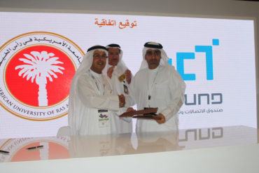 yg20 370x247 - AURAK Signed MoU with ICT Fund