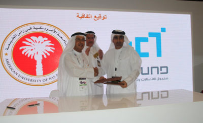 yg20 400x244 - AURAK Signed MoU with ICT Fund