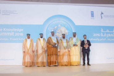 446160 1 370x247 - Melinda Gates Wins Mohammed bin Rashid Al Maktoum Knowledge Award 2016