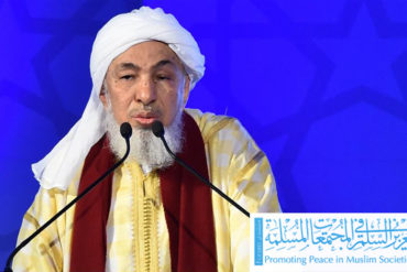 HE Sheikh Abdallah Bin Bayyah President of the Forum for Peace 370x247 - Abu Dhabi's Promoting Peace in Muslim Societies Forum Sets Theme for Third Edition