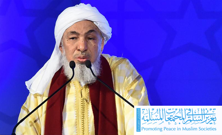 HE Sheikh Abdallah Bin Bayyah President of the Forum for Peace - Abu Dhabi's Promoting Peace in Muslim Societies Forum Sets Theme for Third Edition