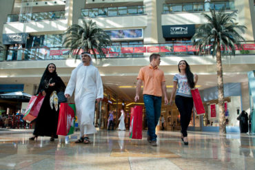 20 370x247 - Things to do in Dubai during your Visit