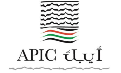 Arab Palestinian Investment Company APIC Logo 400x242 - Arab Palestinian Investment Company - APIC Issues 35 Million US Dollars Bonds