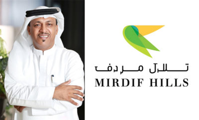 aaaaaasd 400x242 - Mirdif Community Comes of Age with Freehold Development