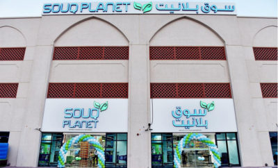 Opening of the new branch of Souq Planet in Ras Al Khaimah 400x242 - Opening of the New Branch of Souq Planet in Ras Al Khaimah