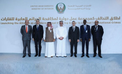 Photo  1487870200 400x242 - International Security Alliance Announced in Abu Dhabi