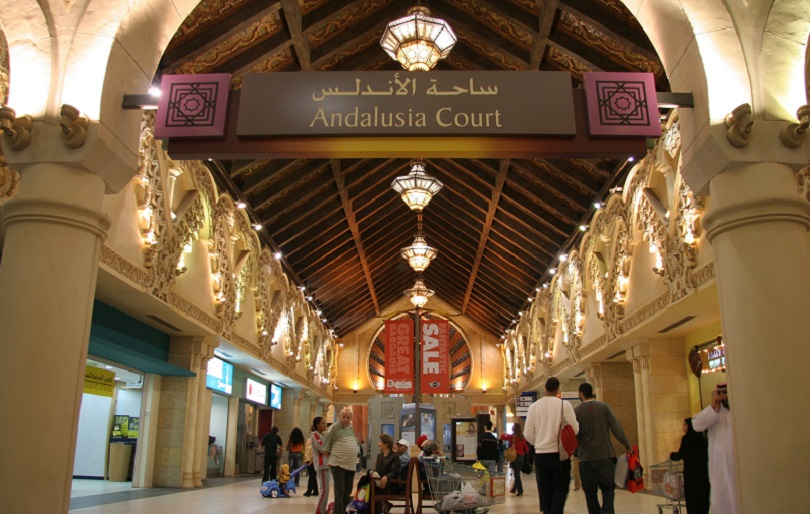 ANDALUSIAN COURT in Dubai