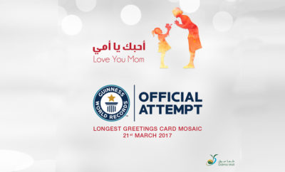 Dalma Mall GWR Attempt Announcement 1 400x242 - Dalma Mall's Guinness World Records Official Attempt For The Longest Greeting Card Made In History