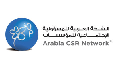 Arabia CSR HQ 1491493035 400x242 - Arabia CSR Network to conduct training on CSR Strategy and Leadership Training to focus on fundamental concepts and practical learning