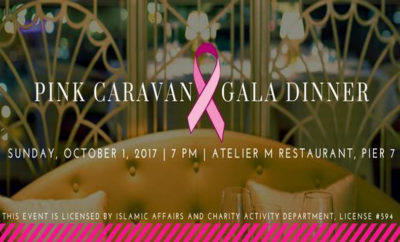 21369349 1473966589357829 2958324785277773798 n 400x242 - Top Dubai Restaurant to Host Breast Cancer Fundraiser for Pink Caravan