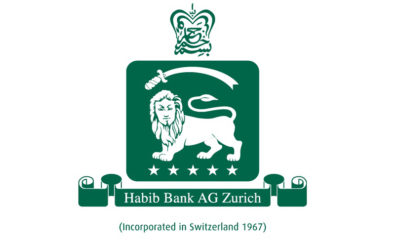 HBZlogo 1505407293 1 400x242 - Habib Bank AG Zurich is Not Affiliated with Habib Bank Limited (HBL)
