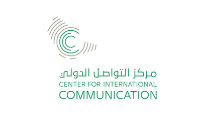 CFIC logo 1509199383 400x242 - Saudi Crown Prince Says Kingdom Ready To Back Extension Of Oil Output Cut Agreement