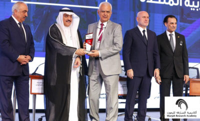 Photo AETOSWire 1509278018 400x242 - The 15th International Operations and Maintenance Conference honours Sharjah Research Academy