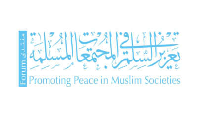 Forum for Promoting Peace in Muslim Societies 1511771302 400x242 - 4th Forum for Promoting Peace in Muslim Societies to Discuss 'World Peace and Islamophobia