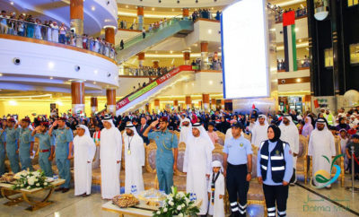 Photo 1 AETOSWire 1510477834 400x242 - Dalma Mall Joins Hands with Abu Dhabi Police for UAE Flag Day Celebrations