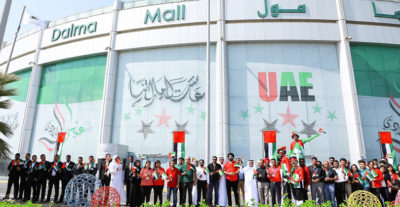 Photo 2 AETOSWire 1510477834 400x207 - Dalma Mall Joins Hands with Abu Dhabi Police for UAE Flag Day Celebrations