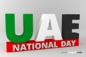 UAE National Day 2017
