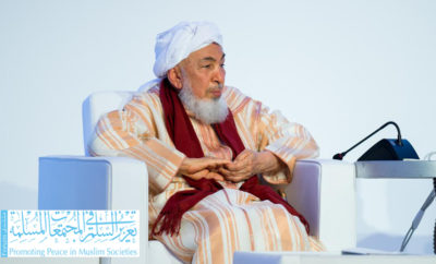 H.E Shaykh Abdallah Bin Bayyah President of the Forum for Promoting Peace in Muslim Societies 400x242 - Abu Dhabi Hosts the 4th Forum for Promoting Peace in Muslim Societies