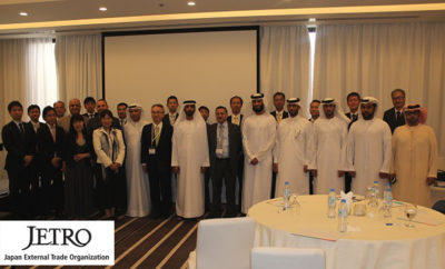 JETRO METIAETOSWIRE 1511962577 400x242 - The Japan External Trade Organization (JETRO) and the Ministry of Economy, Trade and Industry of Japan (METI) Host Two Intellectual Property (IP) Events to Promote Cooperation between UAE and Japan