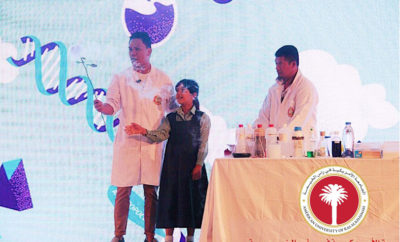 The science show during the event Photo AETOSWire 1511859535 400x242 - Over 1200 Students Attended Science Film Festival 2017 at AURAK
