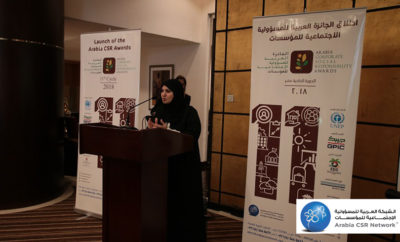 "Habiba Al Marashi at the Launch of the 11th Cycle of the Arabia CSR Wards PHOTO AETOSWIRE 1516198815 400x242 - ""Launch of the 11th cycle of the Arab World's Own CSR Benchmarking Tool"""