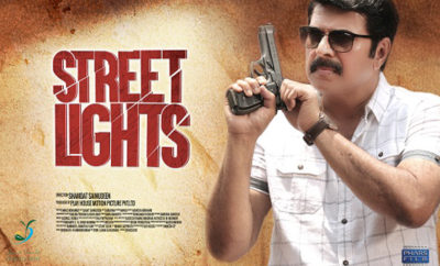 Street Lights Poster Dalma Mall Photo AETOSWire 1516871203 400x242 - Meet Megastar Mammooty in Dalma Mall this Friday!