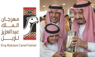 kacf Logo 1515306611 400x242 - The International Longest Famous Event King Abdulaziz Camel Festival 2018 Kicks Off with Prizes for Camel Beauty Reaching Over 30 Million Dollars