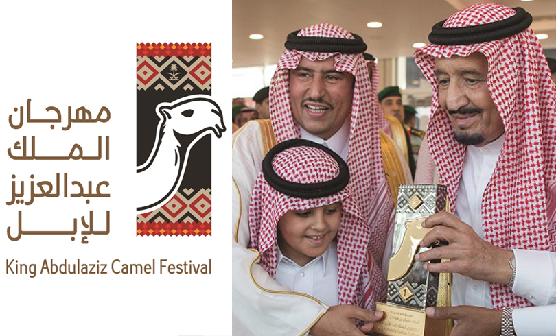 kacf Logo 1515306611 - The International Longest Famous Event King Abdulaziz Camel Festival 2018 Kicks Off with Prizes for Camel Beauty Reaching Over 30 Million Dollars