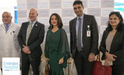 Dr Maan Jamal Medical Director of Emirates Hospital L R Michael Brenden Davis COO of NMC Healthcare Diana Haddad and Dr Yehia El Gabbani Hospital Director of Emirates Hospital photo AETOSWire 1518440004 400x242 - Diana Haddad, pop icon and singer, visits Emirates Hospital- Jumeriah
