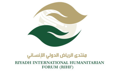 RIHF Logo 1518704957 400x242 - Global Experts to Attend First International Humanitarian Forum in Saudi Arabia
