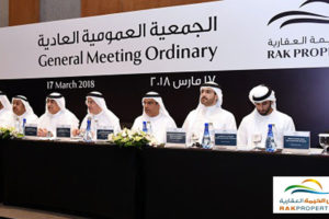 Annual General Meeting Of RAK Properties Photo AETOSWire 1521459052 300x200 - RAK Properties' AGM Approves Increase of Cash Dividends To 6% For 2017