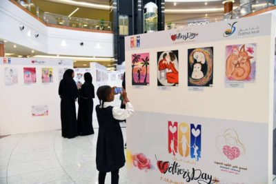Dalma Mall 1521977505 400x267 - Over 500 Children Join In To Express Love to Their Mothers at Dalma Mall