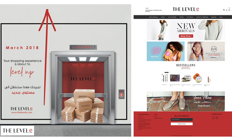 THELEVELe, Fashion & Beauty E-Commerce Site Goes Live In GCC
