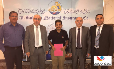 The Al Buhaira National Insurance team Photo AETOSWire 1520831765 400x242 - Al-Buhaira National Insurance Company Selects Beyontec Suite for Managing Comprehensive Policy Lifecycle Solutions
